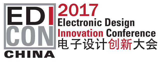 EDICON-logo2017CHINA-left-UPDATED.jpg