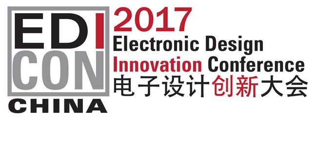 Edicon-logo2017china-left-updated