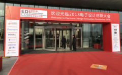 edi con china 2018 entrance