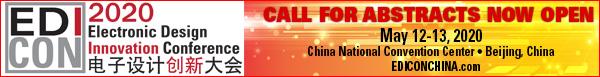 EDI CON China